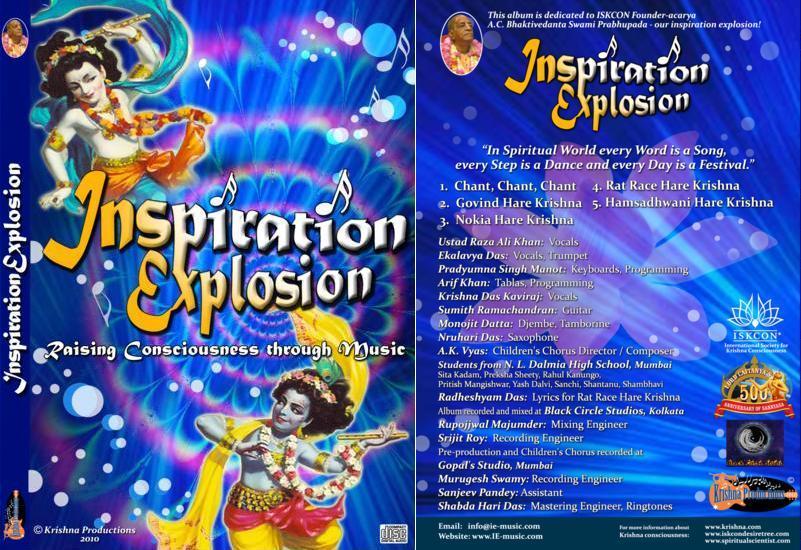 INSPIRATION EXPLOSION by Ekalavya Prabhu